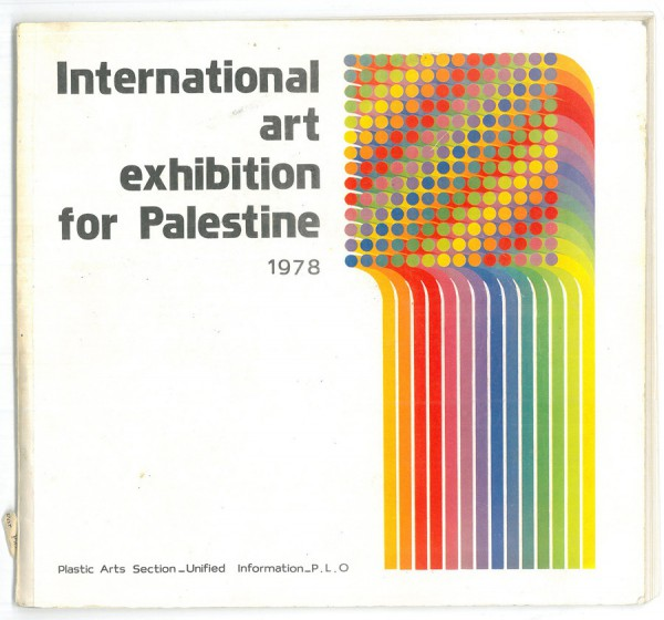 Omslag för katalogen till International Art Exhibition for Palestine, Beirut, 1978.